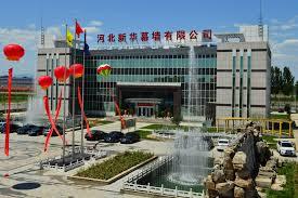 China certifica su primer edificio de oficinas Passivhaus